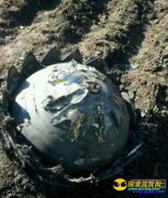 黑龙江发现3个圆形锯齿状UFO坠落