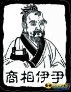 曾在中国历史上叱咤风云的十大谋略家