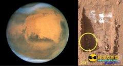 官员谈登陆火星:人类将成多星球物种