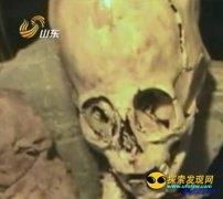外星人婴儿头骨竟与木乃伊头骨相似