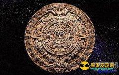 月球核心下落不明 玛雅人曾开采月球?