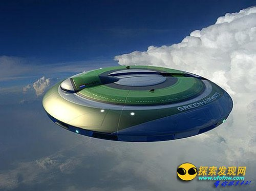 """UFO解密""""迫在眉睫""""还是""""无关痛痒"""""""