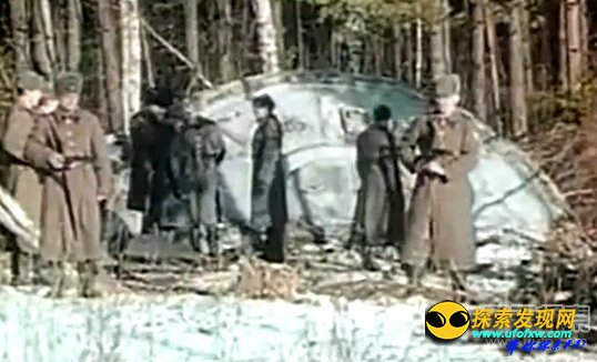 绝密曝光:俄罗斯回收坠毁UFO