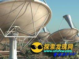 """不要迷恋UFO 它只是个遥远的""""传说""""而已!"""