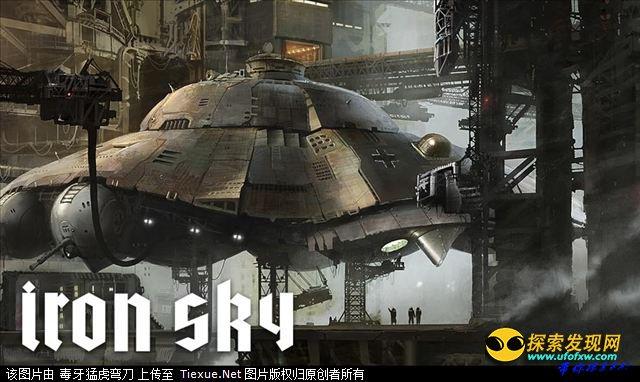 美国欲统治世界:五角大楼曾秘密进行飞碟研究