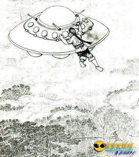 中国古代UFO资料图