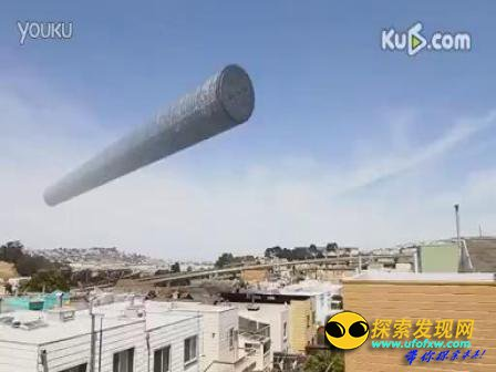 雪茄状UFO视频截图