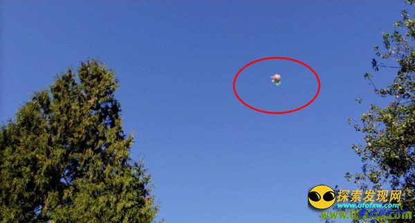 网友称拍到不明物疑似飞碟