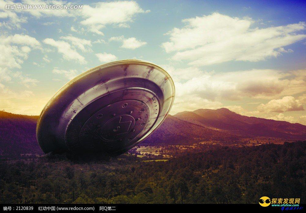 证据确凿:解密全球四大UFO事件