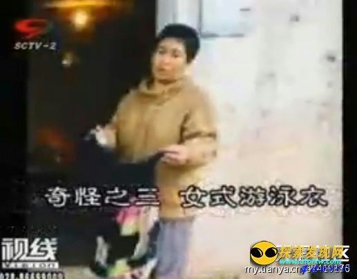 重庆红衣男孩事件:蛤蟆续命术