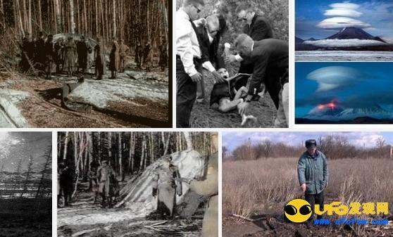 俄罗斯UFO事件机密文件终于公开