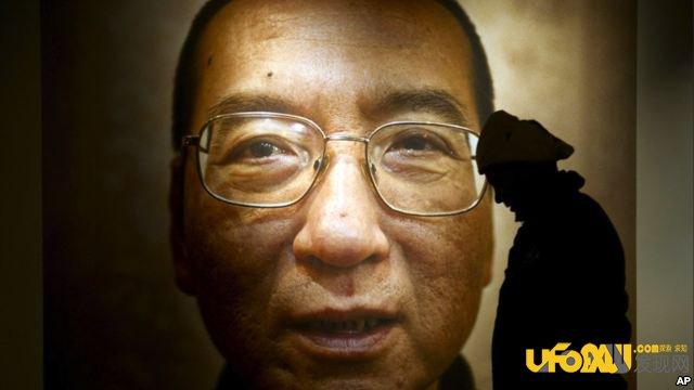 哪些中国人获得过诺贝尔和平奖