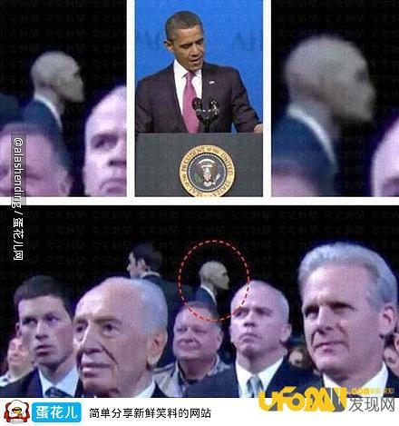 奥巴马公布外星人,奥巴马的保镖是外星人