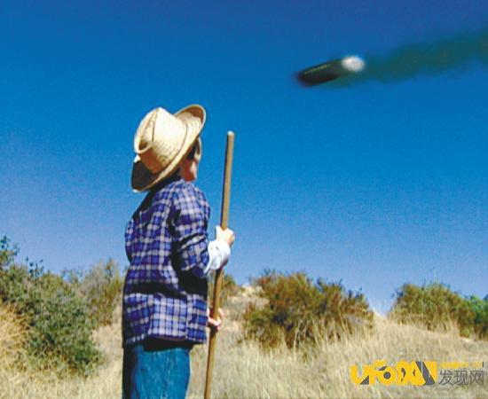 中国击落ufo外星人,外星人就在我们周围 5