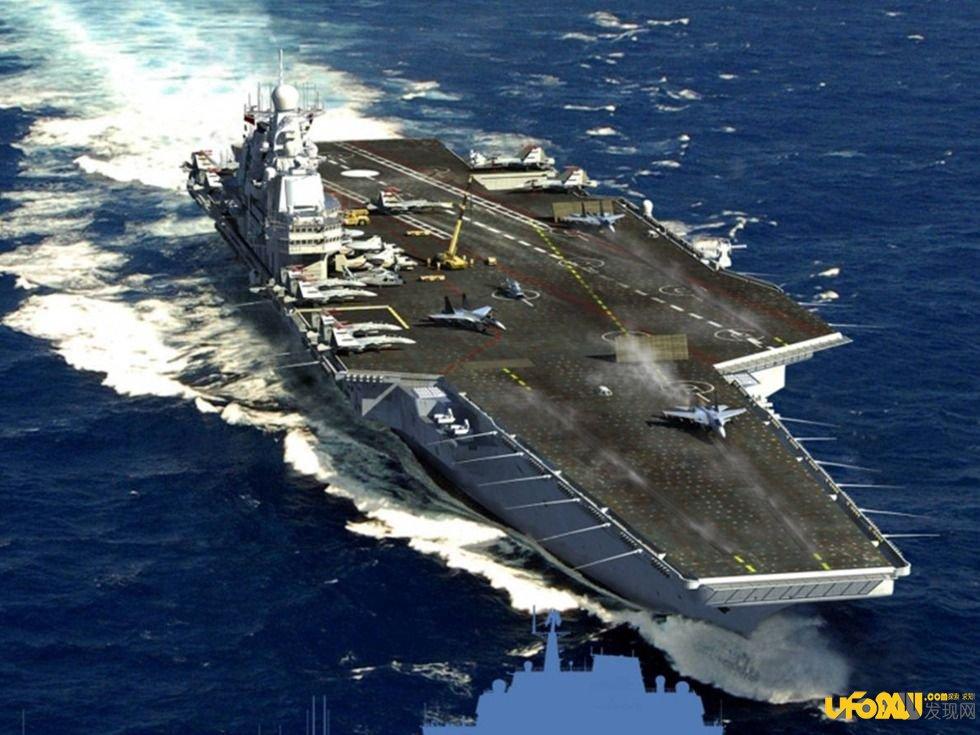 中国最新国产航母_中国最新国产航母,技术领先美国_探索揭秘_UFO发现网