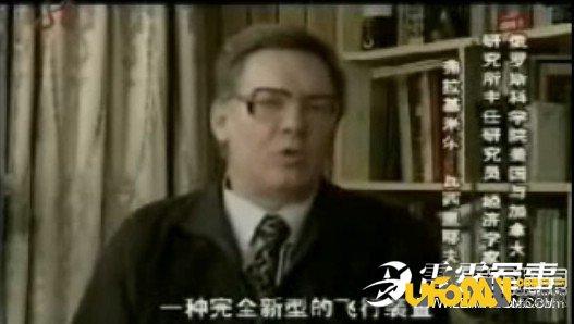 纳粹实验室曾秘密组织研究飞碟:ufo是纳粹的产物(4)