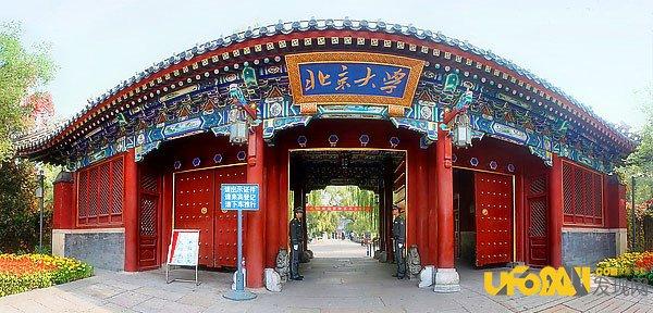 北京大学建校历史:从学堂到大学