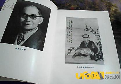 """""""民国大律师""""吴凯声:中国近代法律界的泰斗"""