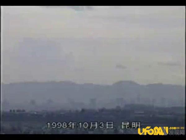 中国UFO事件大揭秘:昆明UFO事件真相