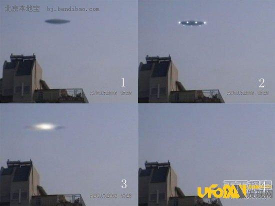 中国ufo事件研究实录:对UFO研究协会进行的访谈
