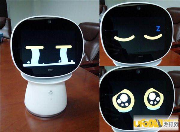 世界即将进入人工智能时代:儿童机器人即将问世