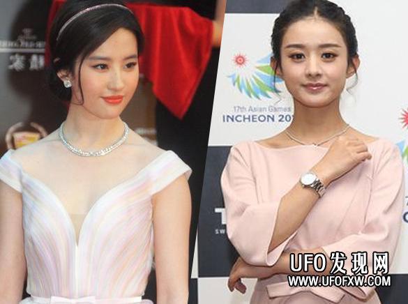 刘亦菲漂亮还是赵丽颖,最后结果竟是这样