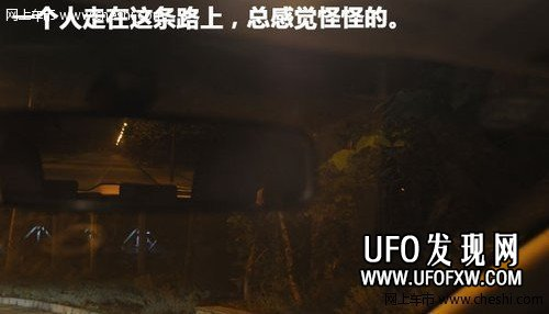 北京330公交车神秘失踪事件