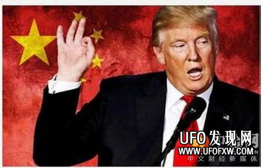 特朗普对中国的态度:不会比希拉里弱多少