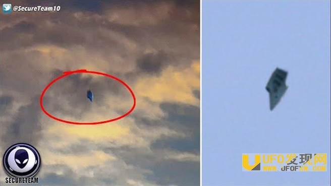 最真实的UFO事件大全