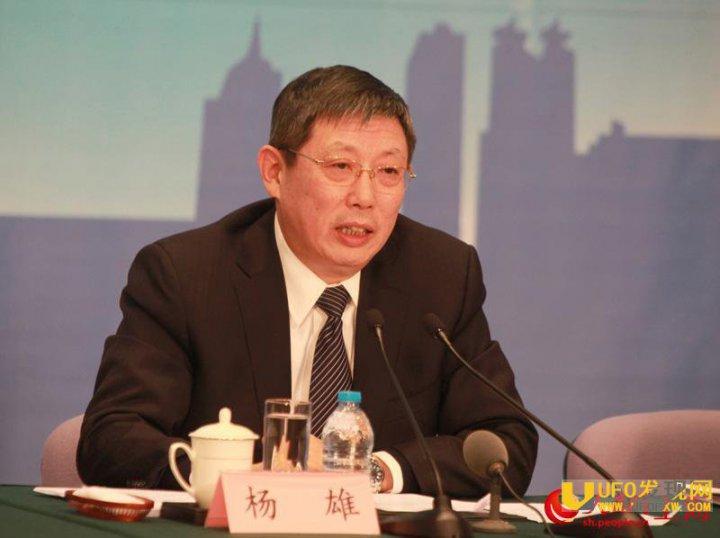 杨雄辞职:上海市长杨雄被警告