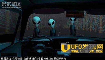 外星人会不会伤害我们