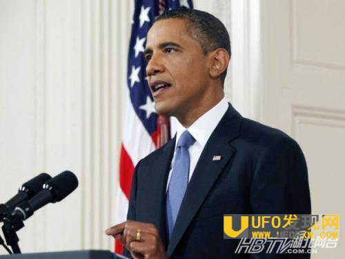 美国发现不明飞行物_奥巴马是蜥蜴人的证据:科学家拿出铁证(3)_外星人_UFO发现网