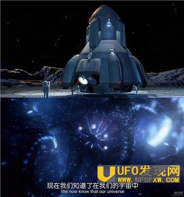 木卫二报告最后的怪物