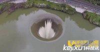 巨型黑洞在美国加州胡泊现身:久