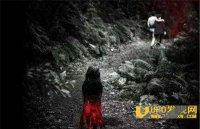 台湾红衣小女孩事件 怨灵化身小女孩索魂夺命太恐怖!