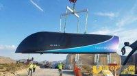 超级高铁将开展关键测试 未来超级高铁将达到1200km/h的运行时速