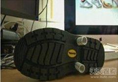 英国专家发明弹簧鞋 让走路不再费力