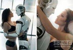 太疯狂了 英国20%人愿与机器人做爱