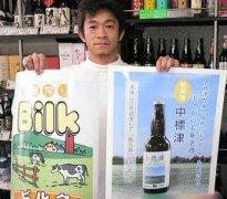 小伙伴都惊呆了!日本十个疯狂产品