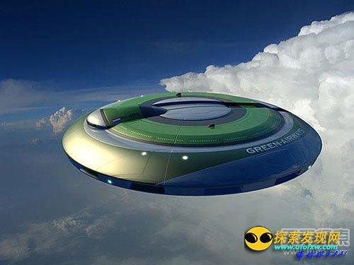 美国UFO降落场开放 吸引外星人来地球