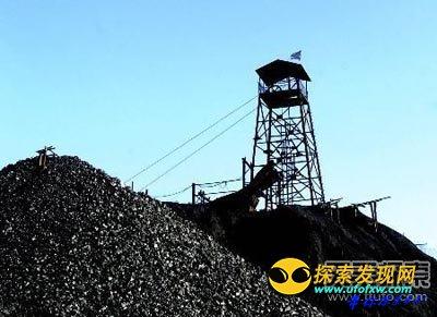 UFO再现:3亿年煤块中发现飞船齿轮