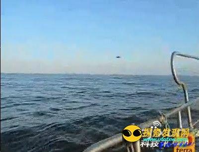 UFO也不堪一击 遭西班牙军机攻击坠海