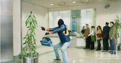 盘点十大搞笑劫匪:抢劫却遇银行关门