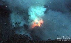 震惊:地球生命或起源于海底火山口