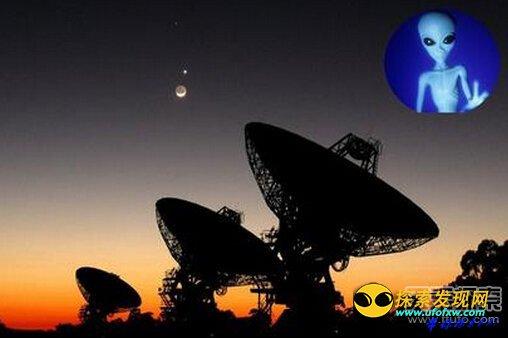 外星人已抵地球并与人类取得联系!