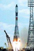 新疆多地出现UFO 或为俄罗斯运载火箭