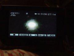 深夜发现UFO 吉林男子拍下UFO视频
