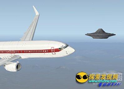 民航飞机被跟踪无法起飞