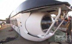 专家称海底UFO可能是纳粹反潜武器