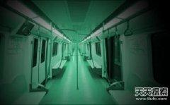 不要晚上去坐地铁 香港地铁闹鬼事件